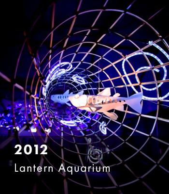 2012 LF History_Lantern Aquarium