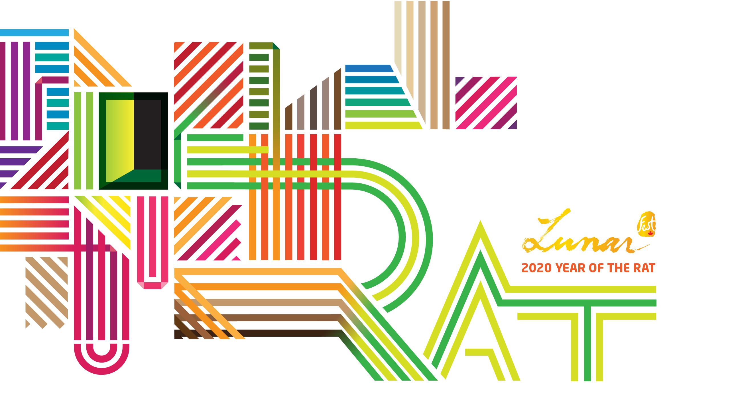 2020 LunarFest Artistic Direction