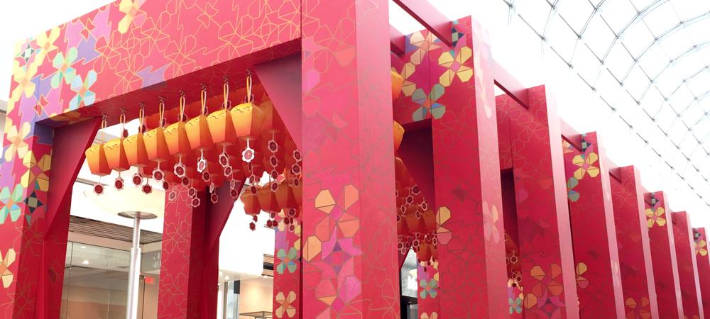 Exhibition1_Sky-Lantern