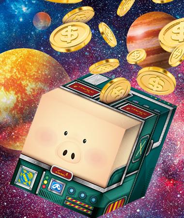 The-Universe-of-Piggy-Banks-350x450 copy