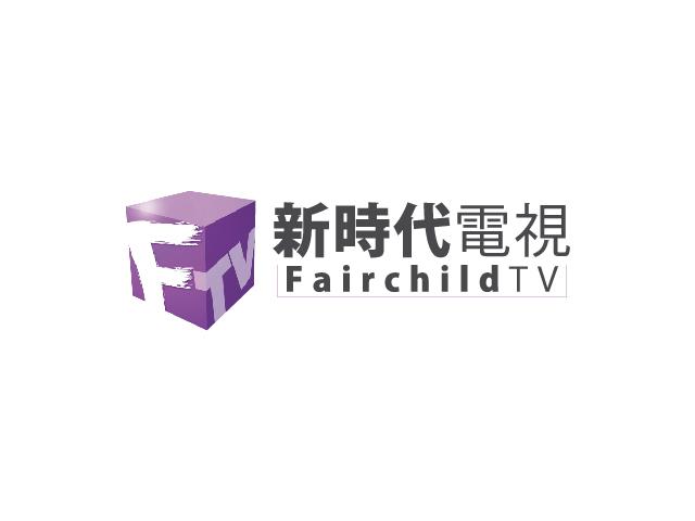 12-Diamond_Fairchild-TV.jpg