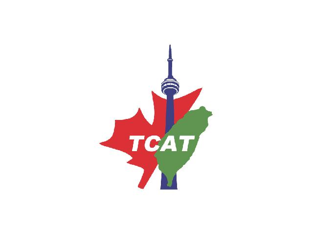 Taiwanese Canadian Association of Toronto