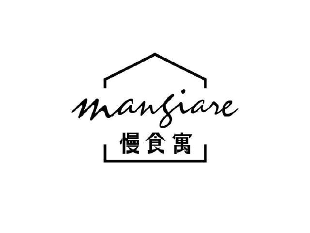 Partner_Mangiare.jpg