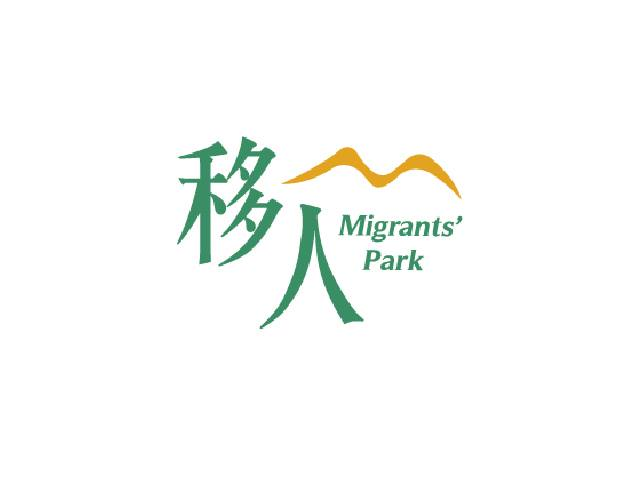 Partner_Migrants-Park.jpg