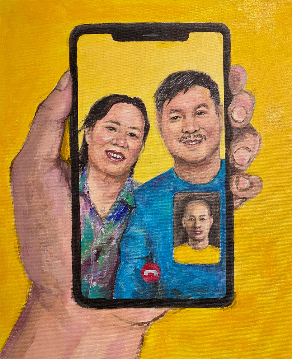Screenshot - Family Portrait, 2020:2021_Artwork