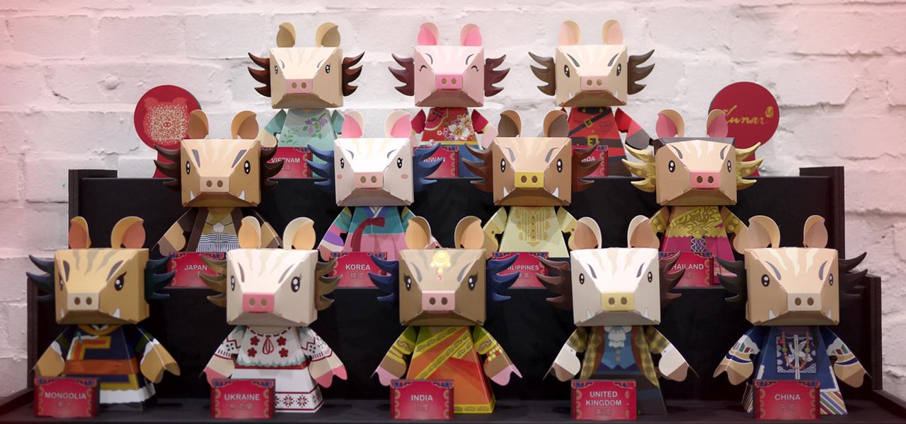 2019 LunarFest Pig Heroes